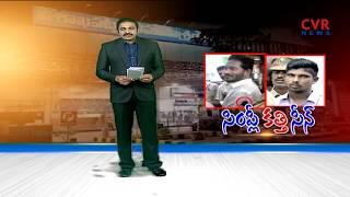 సింప్లీ కత్తి సీన్ l Attack on Jagan Case | Court Extends Remand For Accused Srinivasa Rao l CVRNEWS - CVRNEWSOFFICIAL