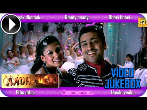 Aadhavan ★ Malayalam Movie 2013 ★ Video Songs Jukebox ★ Surya ★ Nayanthara [HD]
