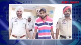 video : समाना : अदालत ने सुखचैन को 14 दिन की न्यायिक हिरासत में भेजा