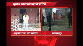 UP: Voting begins for local body elections - ABPNEWSTV