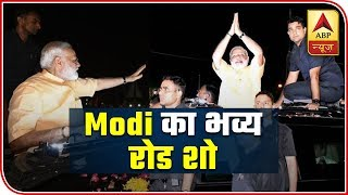 FULL: Visuals of Prime Minister Narendra Modi's roadshow in Ranchi - ABPNEWSTV