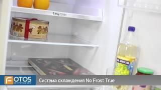 Холодильники стали еще удобнее. Обзор Samsung RB28, RB29, RB30, RB31, RB32