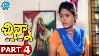 Chinna Veedu Pakka Mass Full Movie Part 4 || Gayatri, Subbaraju, Akshaya || Viswan - IDREAMMOVIES
