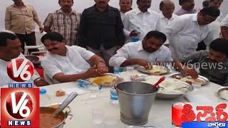 Mallanna funny satire on political leaders dawat - Teenmaar News - V6NEWSTELUGU