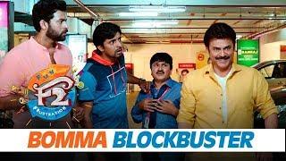 F2 Comedy Scenes 4 - Sankranthi Blockbuster  - Venkatesh, Varun Tej, Tamannaah, Mehreen - DILRAJU