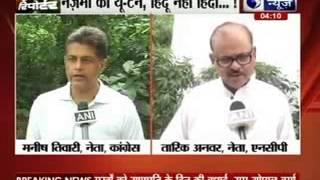 Said Hindi, not Hindu: Minority Affairs Minister Najma Heptullah denies backing RSS - ITVNEWSINDIA