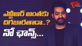 Ji Lava Kusa Controversy  What Will Puri Say  #FilmGossips - TELUGUONE
