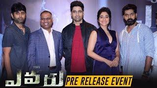 Evaru Pre Release Event | Adivi Sesh, Regina, Naveen Chandra | Tollywood News - TFPC