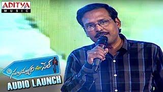 Lyricist Vanamali Beautiful Speech At Subramanyam for Sale Audio Launch || Sai Dharam Tej - ADITYAMUSIC