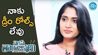 I Don't Have Any Dream Roles - Sowmya Venugopal || Talking Movies In iDream - IDREAMMOVIES