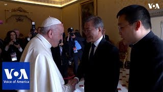 Moon Jae-In Meets With Pope Francis - VOAVIDEO