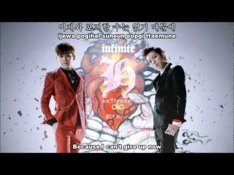 Infinite H - Victorious Way [English Sub+Romanization+Hangul]