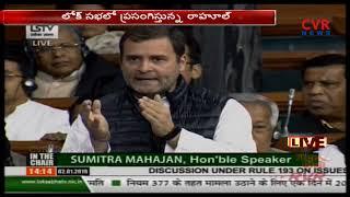 Rahul Gandhi speech on rafale in Lok Sabha | CVR News - CVRNEWSOFFICIAL