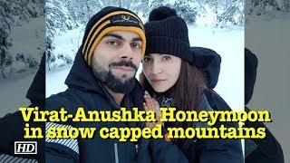 Virat-Anushka Honeymoon in snow capped mountains - IANSLIVE