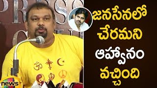 Pawan Kalyan Gives Open Offer To Join Janasena Party Says Kathi Mahesh |Kathi Mahesh News|Mango News - MANGONEWS