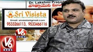 Sex Education - Q & A on Sperm Cells   - Dr. Laxmi Prasad - Vatsayana Mantra - V6NEWSTELUGU