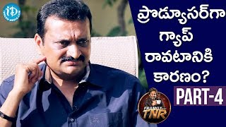 Bandla Ganesh Exclusive Interview - Part #4 | Frankly With TNR | Talking Movies With iDream - IDREAMMOVIES