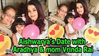 Aishwarya's Dinner Date with Aradhya & mom Vrinda Rai - IANSINDIA