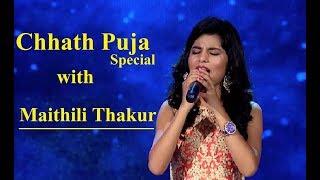 Chhath Puja Special: मैथली ठाकुर के साथ छठ की सुरीली छटा || इंडिया न्यूज की चौपाल - ITVNEWSINDIA