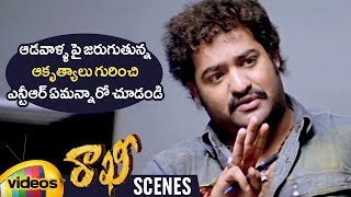 Jr NTR Emotional about Women Harassment | Rakhi Telugu Movie Scenes | Ileana | Charmi | Mango Videos - MANGOVIDEOS