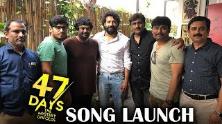 Puri Jagannath Launched First Song From 47 Days Movie | Satya Dev | Pooja Jhaveri | TFPC - TFPC