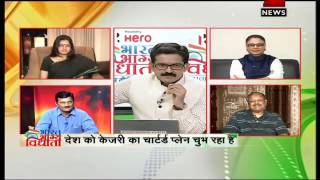The politics of rhetoric practiced by Arvind Kejriwal's AAP! - ZEENEWS