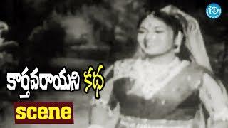 #Mahanati Savitri's Karthavarayuni Katha Movie Scenes - Savitri Introduction    NTR - IDREAMMOVIES