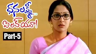 Dhanalakshmi I Love You Telugu Movie | Part 5 | Allari Naresh | Aditya Om | Ankitha | Chakri - MANGOVIDEOS