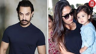 Aamir To Throw A Bash For 'Secret Superstar' Team | Mira - Misha To Accompany Shahid For His Next - ZOOMDEKHO