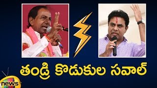 KCR , KTR Super Speech At #TelanganaElections2018 | TRS Election Campaign 2018 | Mango News - MANGONEWS