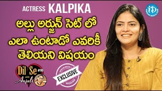 Actress Kalpika Ganesh Exclusive Interview || Dil Se With Anjali #116 - IDREAMMOVIES