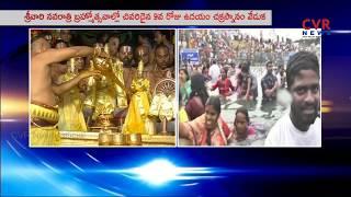 Srivari Chakrasnanam in Tirumala | Navaratri Brahmotsavalu 2018 | CVR NEWS - CVRNEWSOFFICIAL
