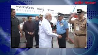 video : आईआईटी मुंबई दीक्षांत समारोह में हिस्सा लेने पहुंचे पीएम मोदी