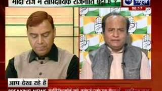Jana Gana Mana: If communalism has increased in Narendra Modi's government? - ITVNEWSINDIA