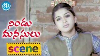 Nindu Manasulu Movie Scenes - Meera Jasmine Fires On Nagappa || Jayasurya - IDREAMMOVIES