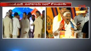 TJS Kodandaram Speech At Sanath Nagar Public Meeting | Hyderabad | CVR News - CVRNEWSOFFICIAL