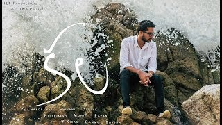 KALA - Latest Telugu Short Film 2019 | Chandrahas | Shivani | Basha | CTNB | ILT Productions - YOUTUBE