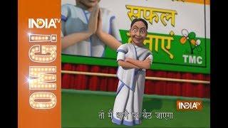 OMG: CM Mamata Banerjee Sits On 'Dharna' - INDIATV