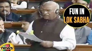 Mallikarjun kharge Made Fun On Sumitra Mahajan in Lok Sabha| Mango News - MANGONEWS