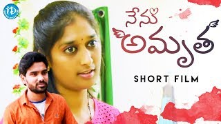 Nenu Amrutha - Latest Telugu Short Film 2018 || Directed By Harsha.N - YOUTUBE
