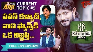 KAUSHAL ARMY Exclusive Interview | Open Talk with Anji | Current Topics #5 | TeluguOne - TELUGUONE