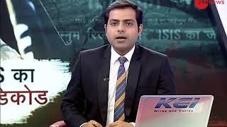 Homage paid to martyr SI Imran Ahmad Tak of Srinagar terrorist attack - ZEENEWS