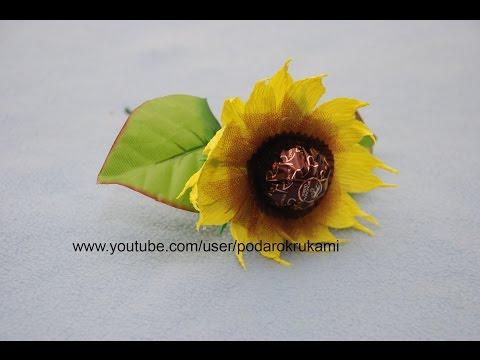 Подсолнух из конфет и бумаги. Подарок своими руками. DIY sunflower from paper