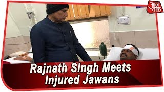 Home Minister Rajnath Singh Meets Injured CRPF Soldiers At The Army Base Camp In Srinagar | Breaking - AAJTAKTV