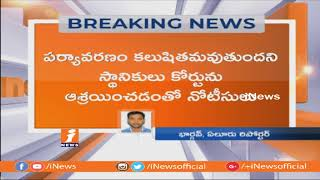 Court Issue Notices To Minister Pithani Satyanarayana and His Family Members | iNews - INEWS