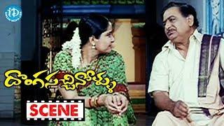 Donga Sachinollu Movie Scenes - LB Sriram Comedy    Rambha    Krishna Bhagawan    Raghu Babu - IDREAMMOVIES