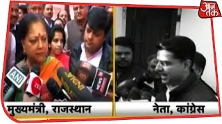 Watch What CM Raje And Sachin Pilot Had To Say After Casting Their Votes - AAJTAKTV