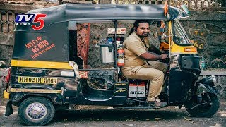 ఆటోలో ఫైవ్ స్టార్ హోటల్ సౌకర్యాలు సాధ్యమేనా..? | Wifi Enable AC Auto In Mumbai | Nijam | TV5 News - TV5NEWSCHANNEL