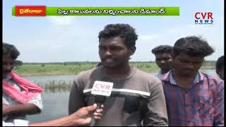 Farmers Facing Problems With Water Crisis in Mancherial | Mission Kakatiya | CVR News - CVRNEWSOFFICIAL