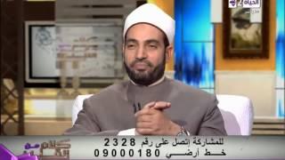 بالفيديو.. سالم عبد الجليل يوضح السنن الرواتب وفضلها